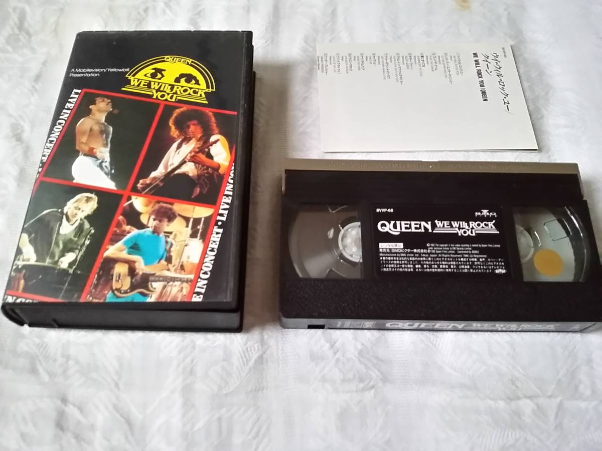 【VHS】Queen クイーン / We Will Rock You ウイ・ウィル・ロック・ユー_画像3