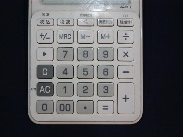 casio 電卓 カシオ mw-c11a 中古 美品 ジャンク おすすめ 安い 人気 ハンディ 時間 計算 機能 1個 ミニ 桁_画像3