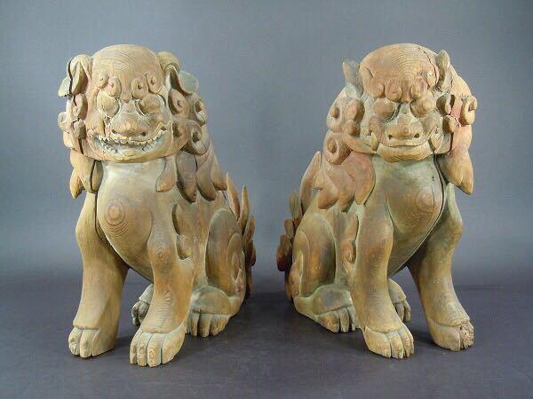 an24 社寺彫刻 木雕獅子 一対 高さ約36cm 検 寺院建築 仏像 仏教美術 神社 置物 古美術