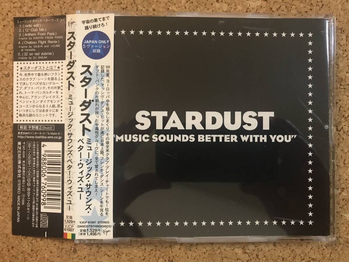 Stardust - Music Sounds Better With You スターダスト ☆ 名作帯付CD_画像1