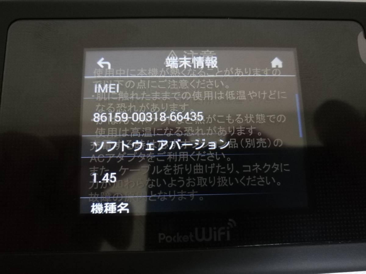 【シムロック解除済】Pocket WiFi 603HW ブラック_画像3