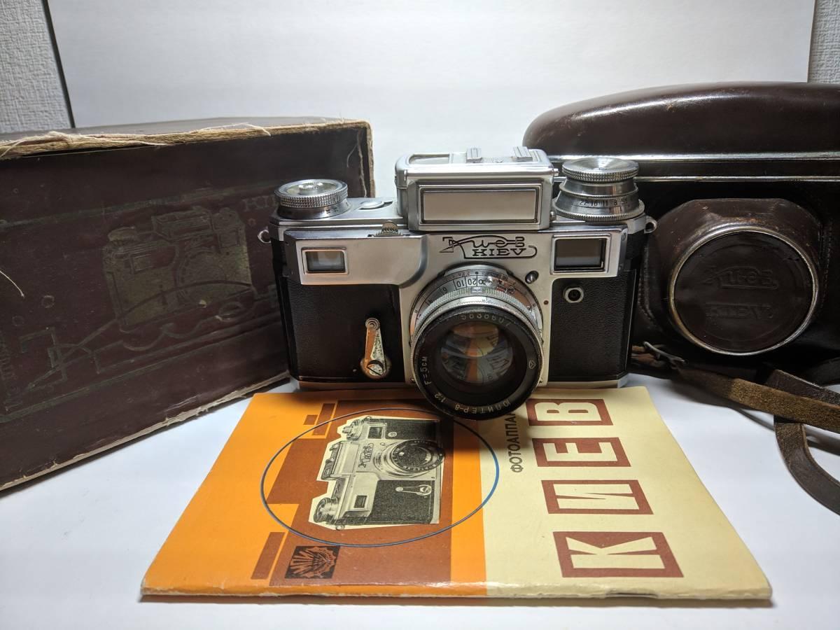 極上の KIEV キエフー3 コンタックスジュピター8 CONTAX 50mm SONNAR #1246B_画像2