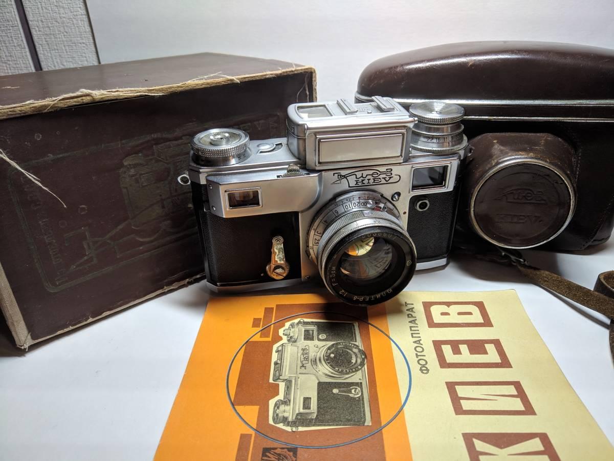 極上の KIEV キエフー3 コンタックスジュピター8 CONTAX 50mm SONNAR #1246B_画像1