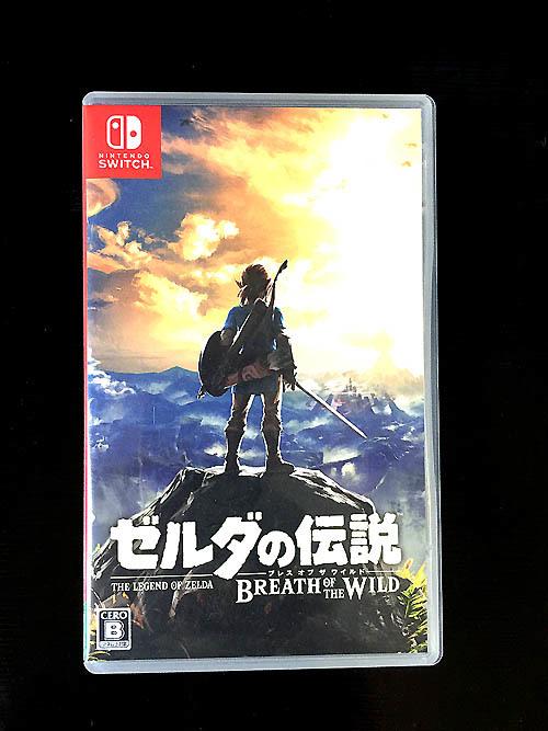 送無 ゼルダの伝説 ブレス オブ ザ ワイルド Nintendo Switch 任天堂スイッチ ソフト クリスマス 誕生日
