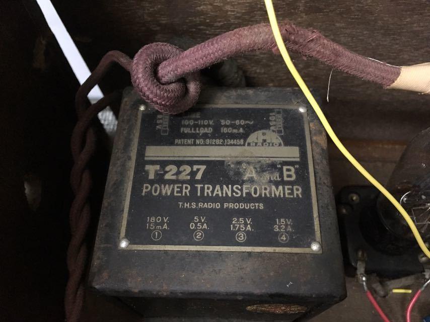 ラジオ エリミネーター NO.129 アンティーク 真空管 中古品 reref-d 1226_画像7