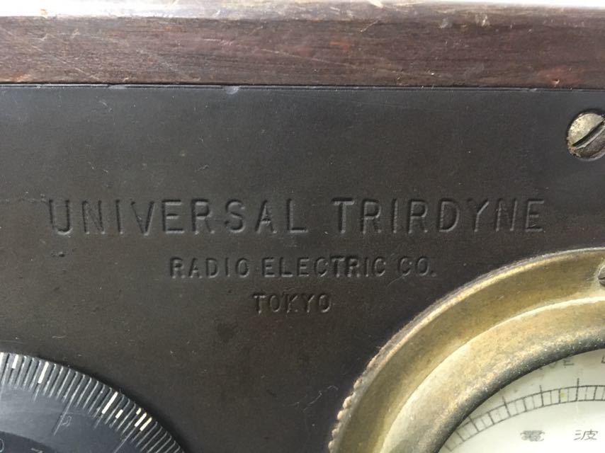 ラジオ UNIVERSAL TRIRDYNE 新案特許 アンティーク 真空管 中古品 reref-d 1226_画像2