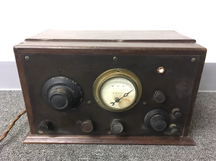 ラジオ UNIVERSAL TRIRDYNE 新案特許 アンティーク 真空管 中古品 reref-d 1226
