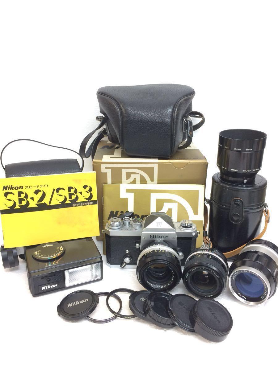 カメラ NIKON (ニコン) F レンズ NIKKOR 28/3.5 135/3.5 50/1.4 ストロボ SB-2 reref-d 1225-12