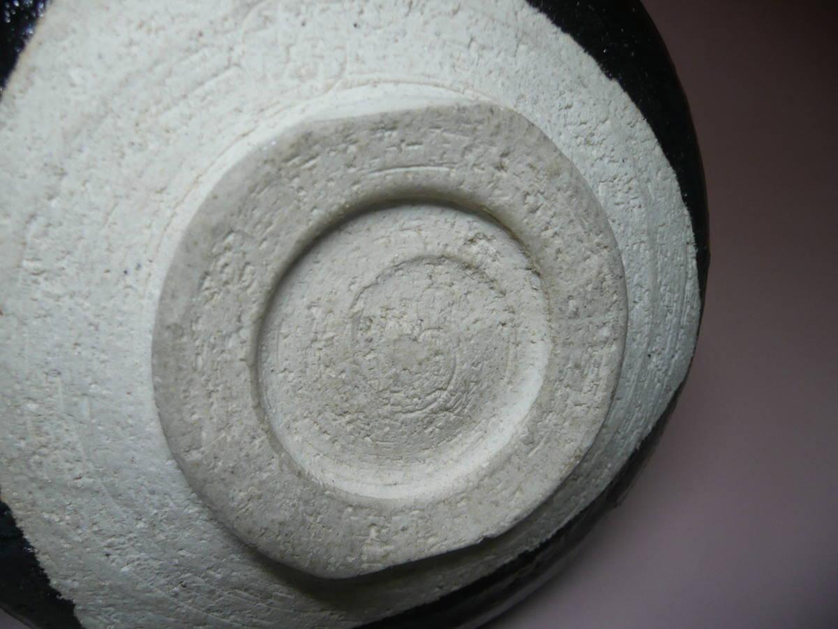 ◆送料込み即決1979◆在銘 お茶道具 黒抹茶茶碗 和食器焼物日本の陶磁伝統工芸品お茶碗◆_画像5