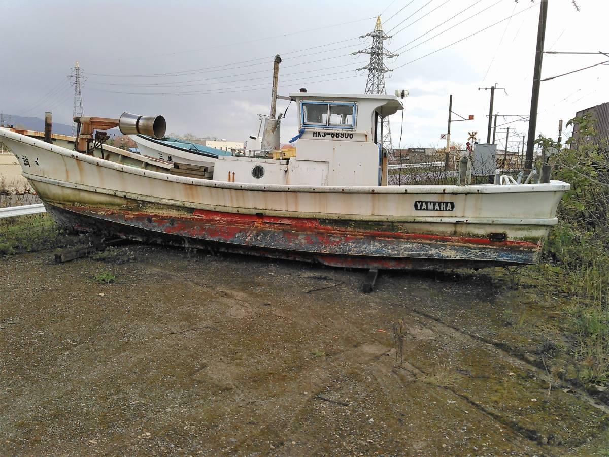 「ヤマハ船 浜上げ仕様 28~30F 漁船登録抹消済み プレジャー登録出来ます。」の画像1