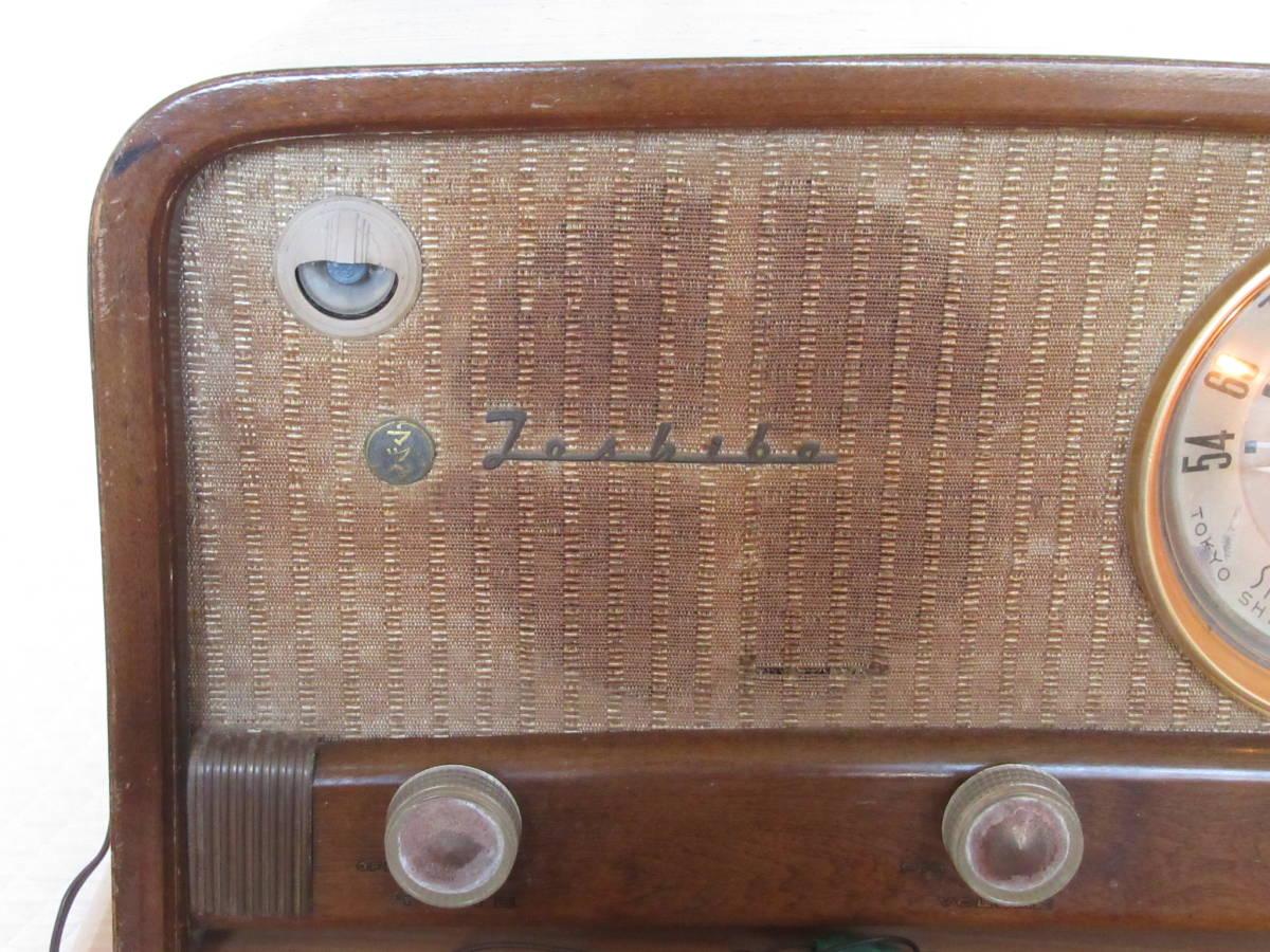 ◆アンティーク/レトロ(東芝 マツダ 真空管ラジオ MODEL614A)◆_画像2