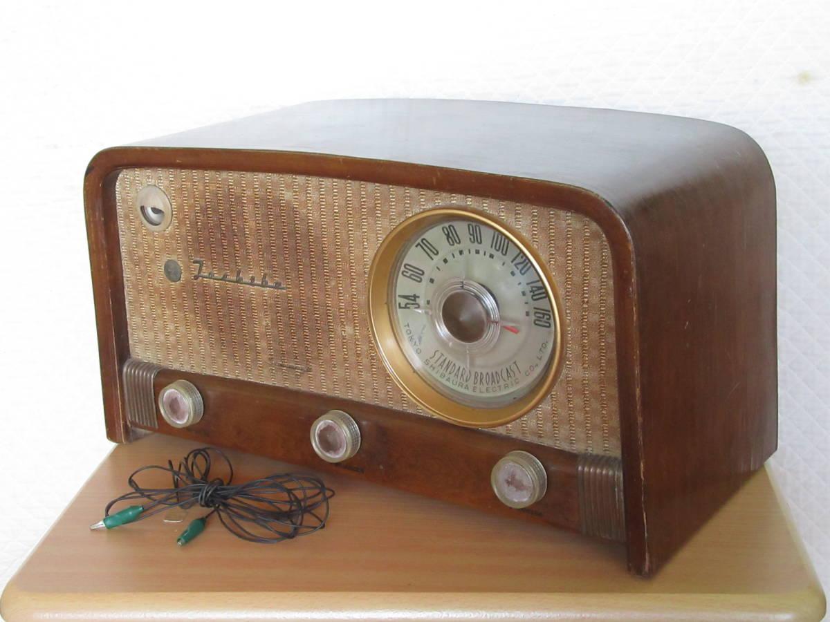 ◆アンティーク/レトロ(東芝 マツダ 真空管ラジオ MODEL614A)◆_画像10