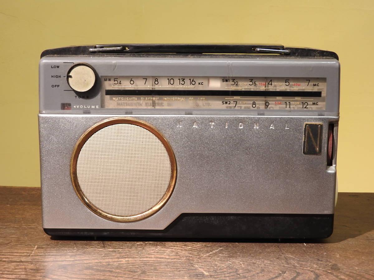 □ナショナル 真空管式ラジオ UA-120 カバー付き 受信機 NATIONAL