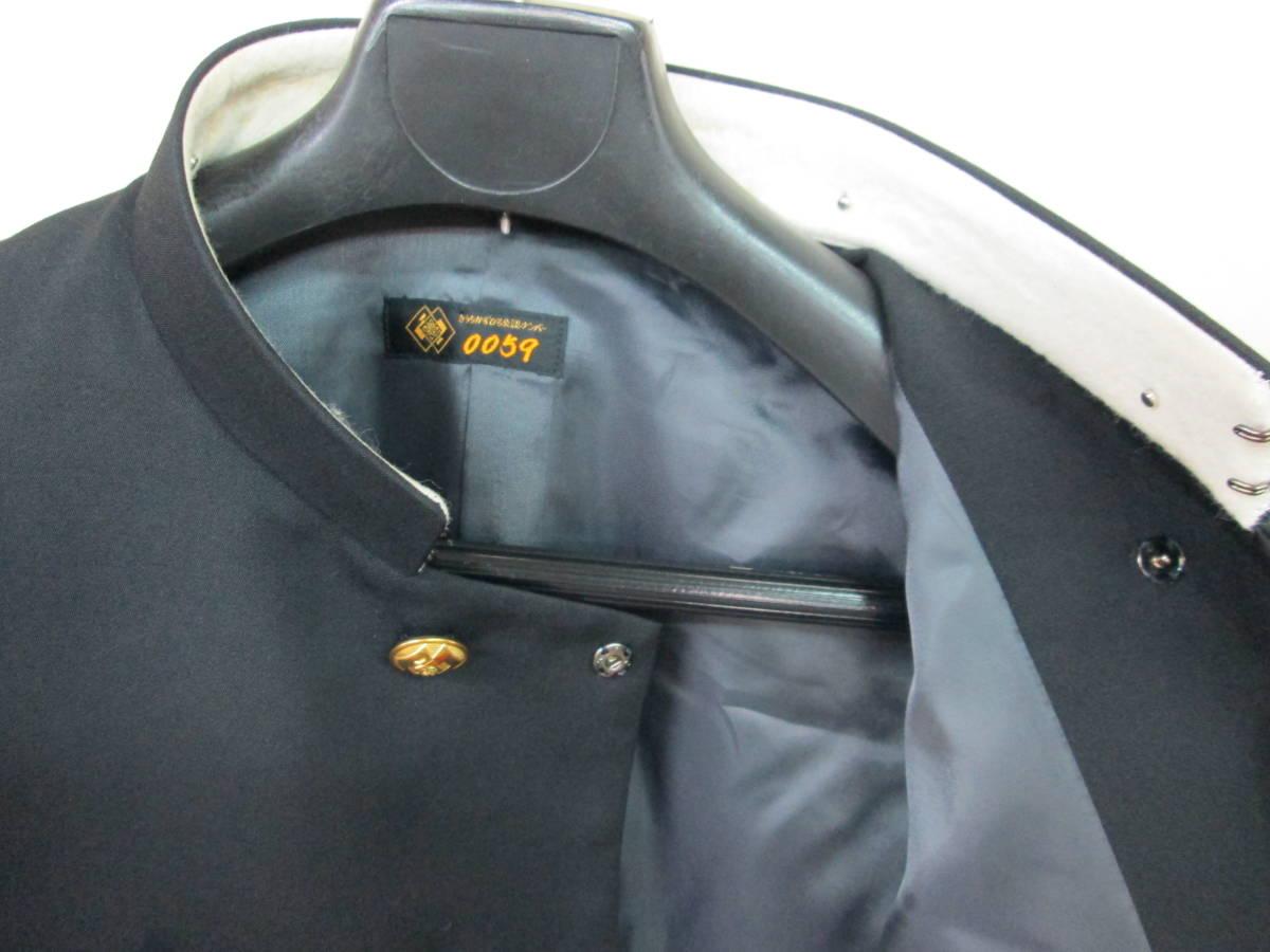 ビーバップハイスクール 中間徹 本物 認証番号付き上下セット=上着L+ズボン76cm _認証番号 0059