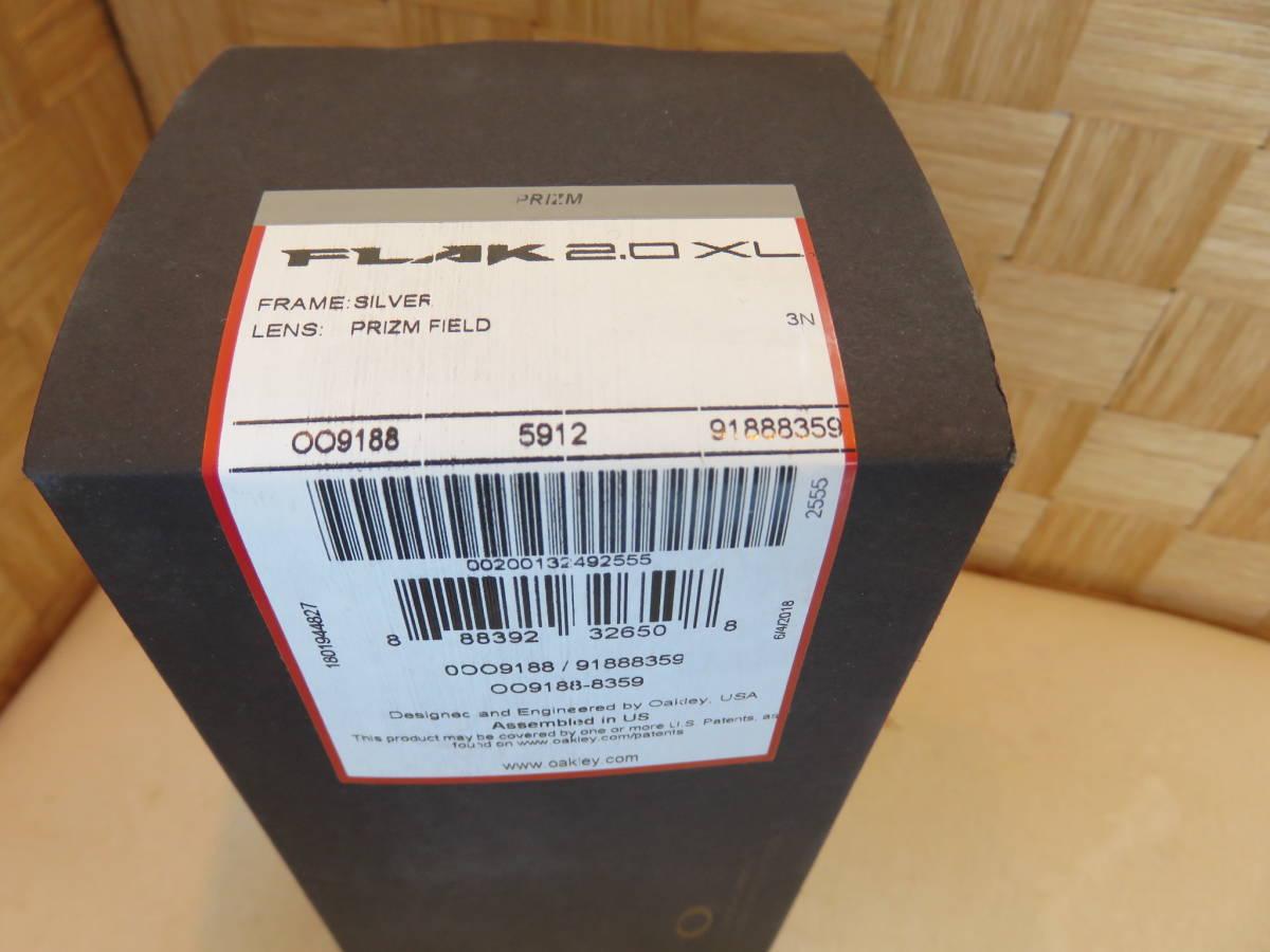 新品未使用 日本希少レア 新作 Oakley(オークリー) FLAK2.0XL(フラック2.0XL)「PRIZM FIELD」(プリズムフィールド) 「SILVER」_画像2
