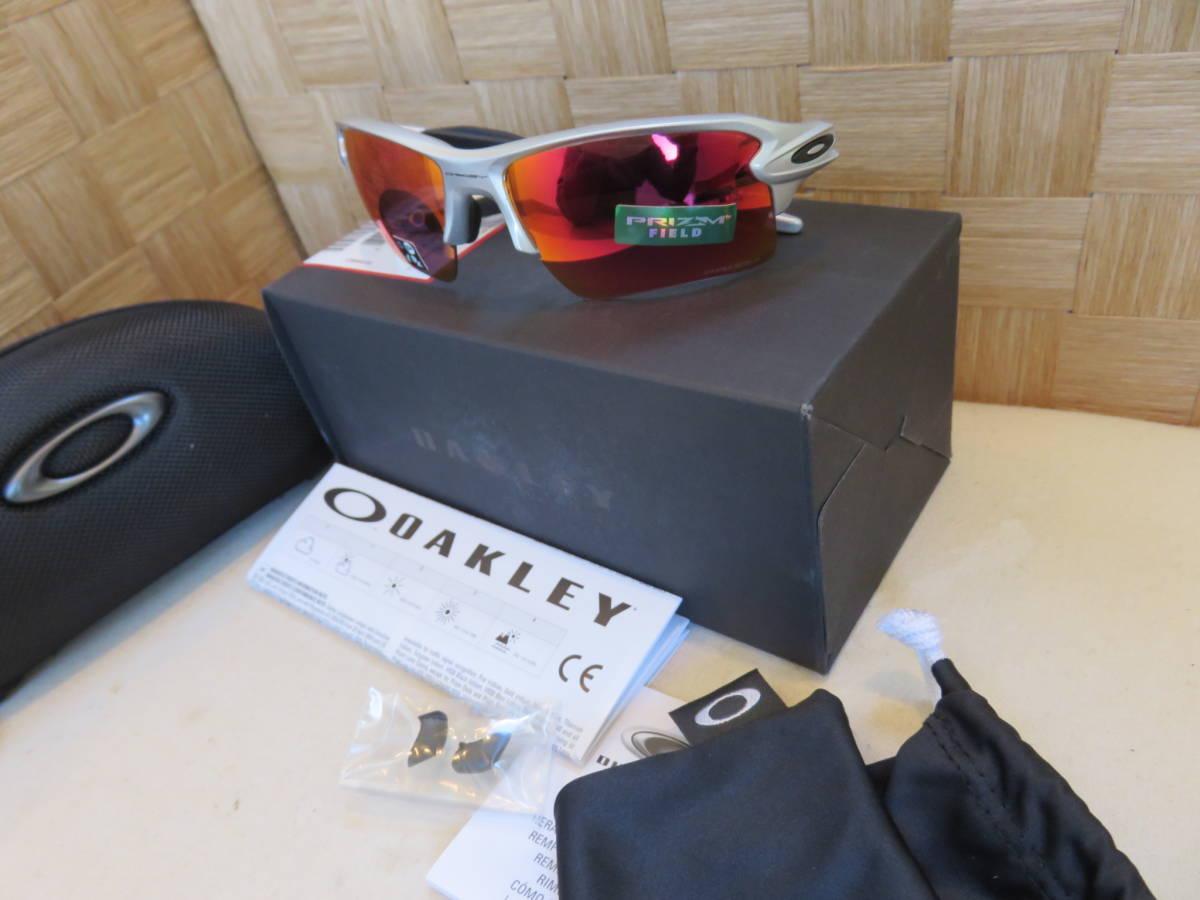 新品未使用 日本希少レア 新作 Oakley(オークリー) FLAK2.0XL(フラック2.0XL)「PRIZM FIELD」(プリズムフィールド) 「SILVER」_画像1
