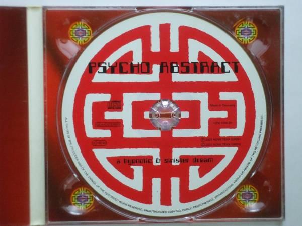 即決□Psycho Abstract / A Hypnotic & Sinister Dream□Psy□2,500円以上の落札で送料無料!!_画像3
