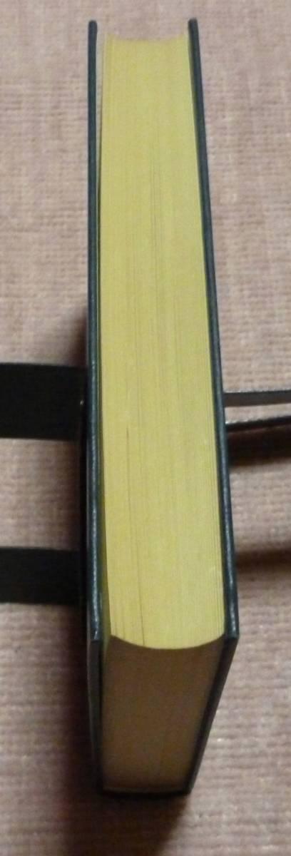 日露戦争の軍事的研究 大江志乃夫 岩波書店 日露戦争 軍事的研究 軍事_画像3