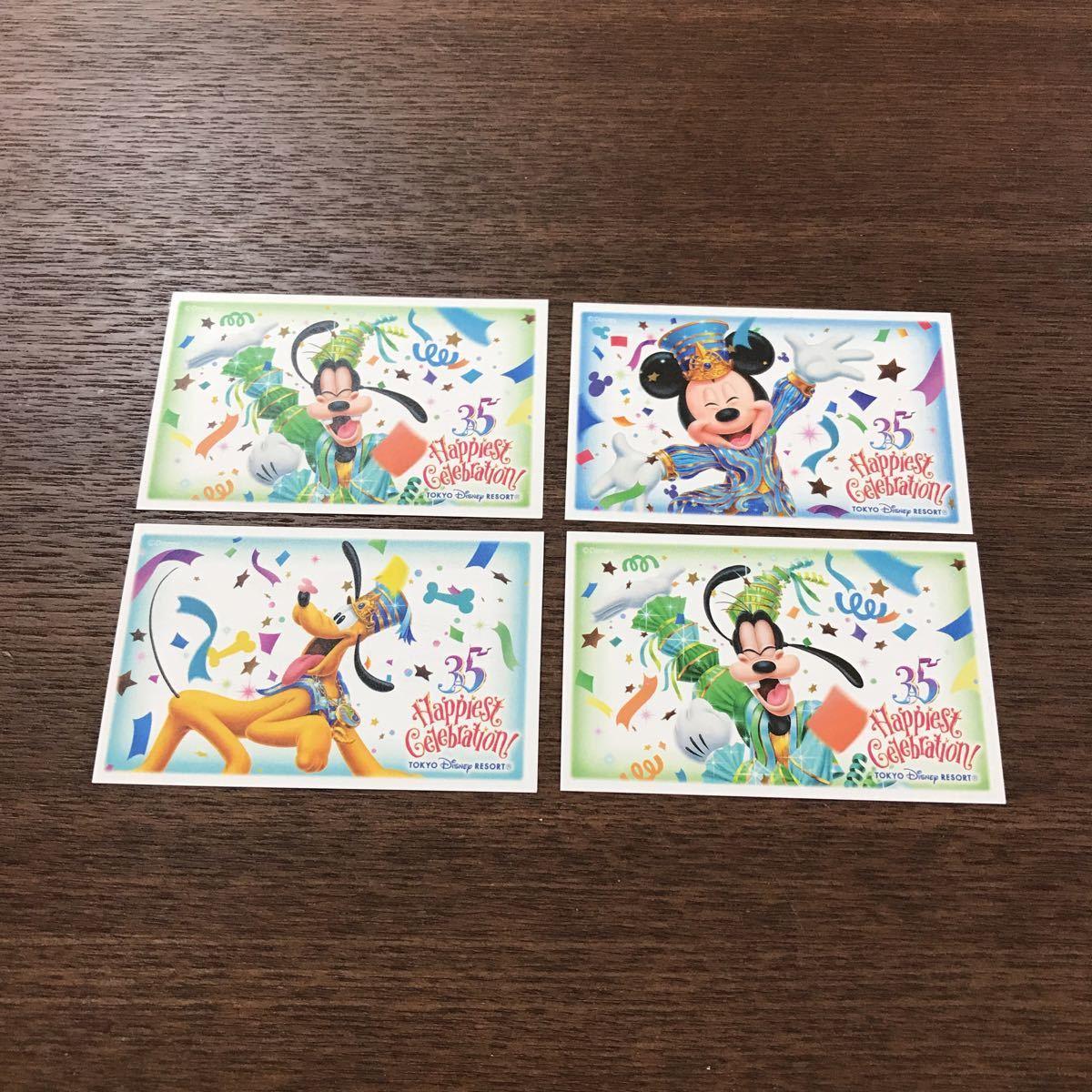 35th]2019/08/31 till Disney Land adult pair ticket ( 4
