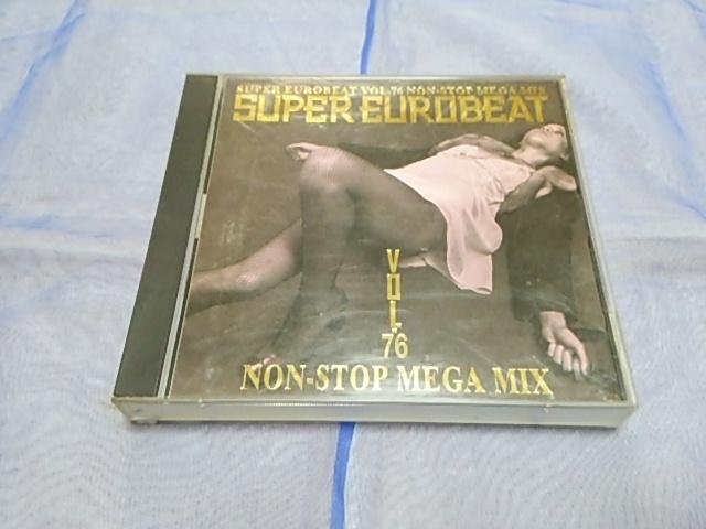 SUPER EUROBEAT VOL.76 スーパーユーロビート 初回盤