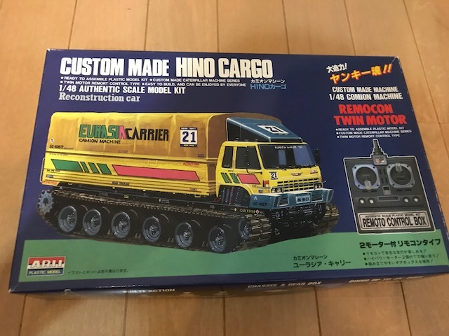 rare article that time thing have i1/48 saec cargo Dolphin