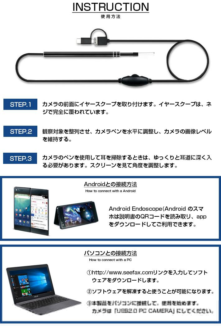 耳かき カメラ電子耳鏡 USB内視鏡耳掃除3in1 Android/Windows/Mac 対応OTG機能720PHDカメラ 6個ledライト付調節可能耳のカメラ多用途家庭用_画像9