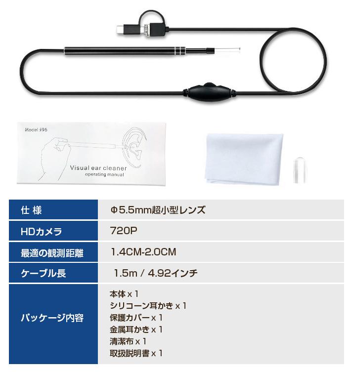 耳かき カメラ電子耳鏡 USB内視鏡耳掃除3in1 Android/Windows/Mac 対応OTG機能720PHDカメラ 6個ledライト付調節可能耳のカメラ多用途家庭用_画像6
