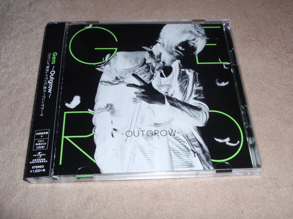 東京レイヴンズ OP主題歌 初回生産限定盤DVD付 ~Outgrow~  Gero アニソン オープニングテーマ_画像1