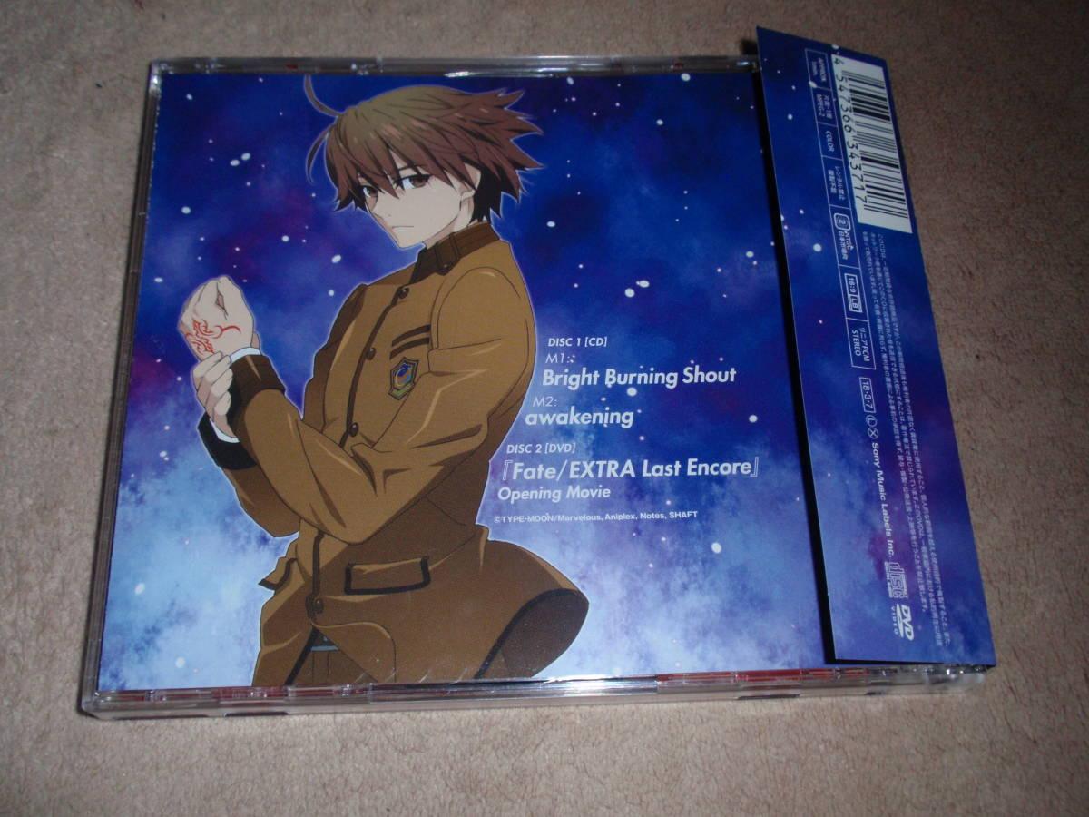 Fate/EXTRA Last Encore OP主題歌 期間生産限定盤DVD付 Bright Burning Shout   西川貴教 アニソン オープニングテーマ_画像2