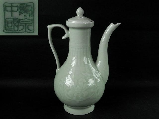 【茶】中国 龍泉 青磁 花文 水注