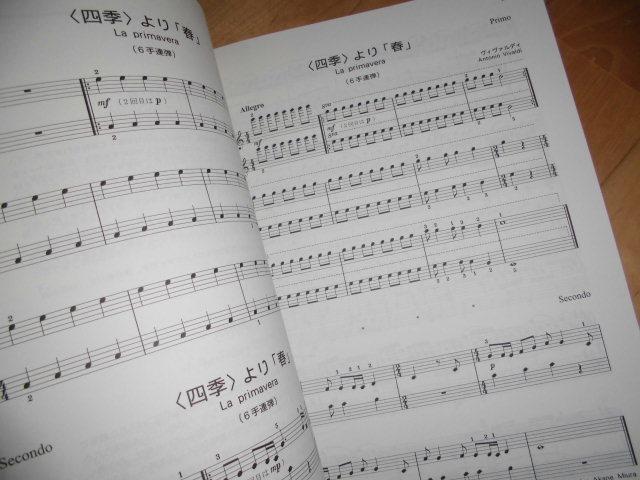 楽譜//初心者とレスナーのための//四期学習法によるピアノ曲集4//ソナチネ初級程度//ドレミ音楽出版社_画像3