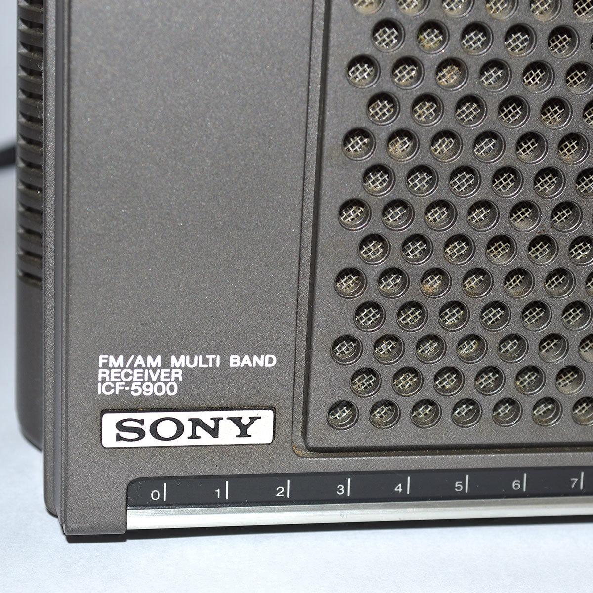 当時物 SONY ソニー ICF-5900 ラジオ スカイセンサー 5BAND バンド マルチバンド レシーバー 昭和 レトロ 東E_画像6
