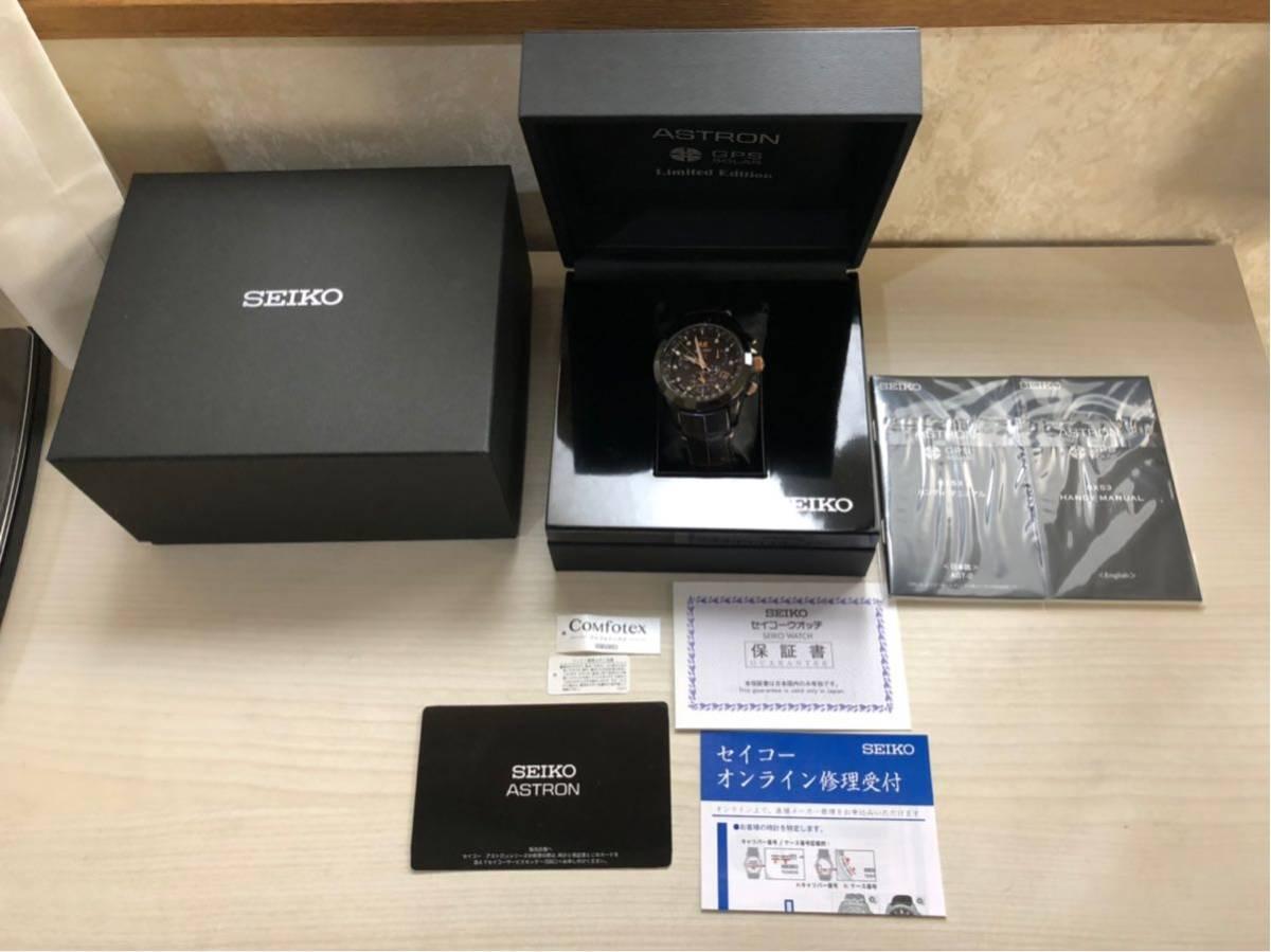 ★☆ コレクション品 世界限定1,500個 ASTRON GPSソーラー SBXB083 ダイヤモンド リミテッドエディション 新品!!☆★