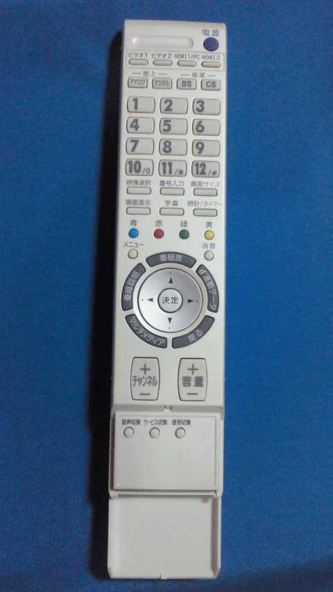 1671T★Victor ビクター テレビリモコン RM-C2130■赤外線発光確認済!保証_画像2