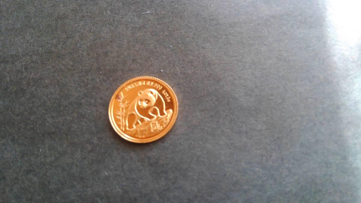 中国パンダ金貨5元=1990年拍卖