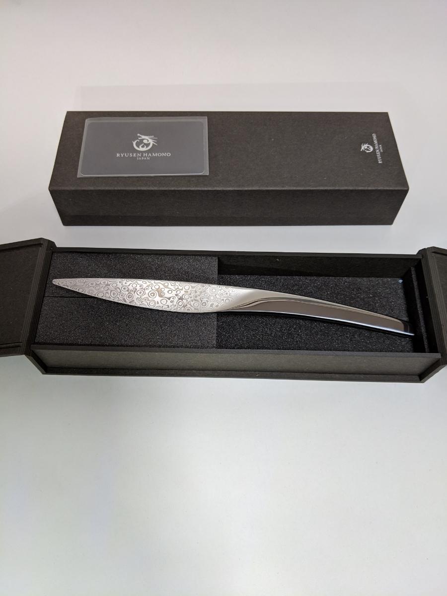 【龍泉刃物】世界一よく切れるステーキナイフ 『アシンメトリーSK01』