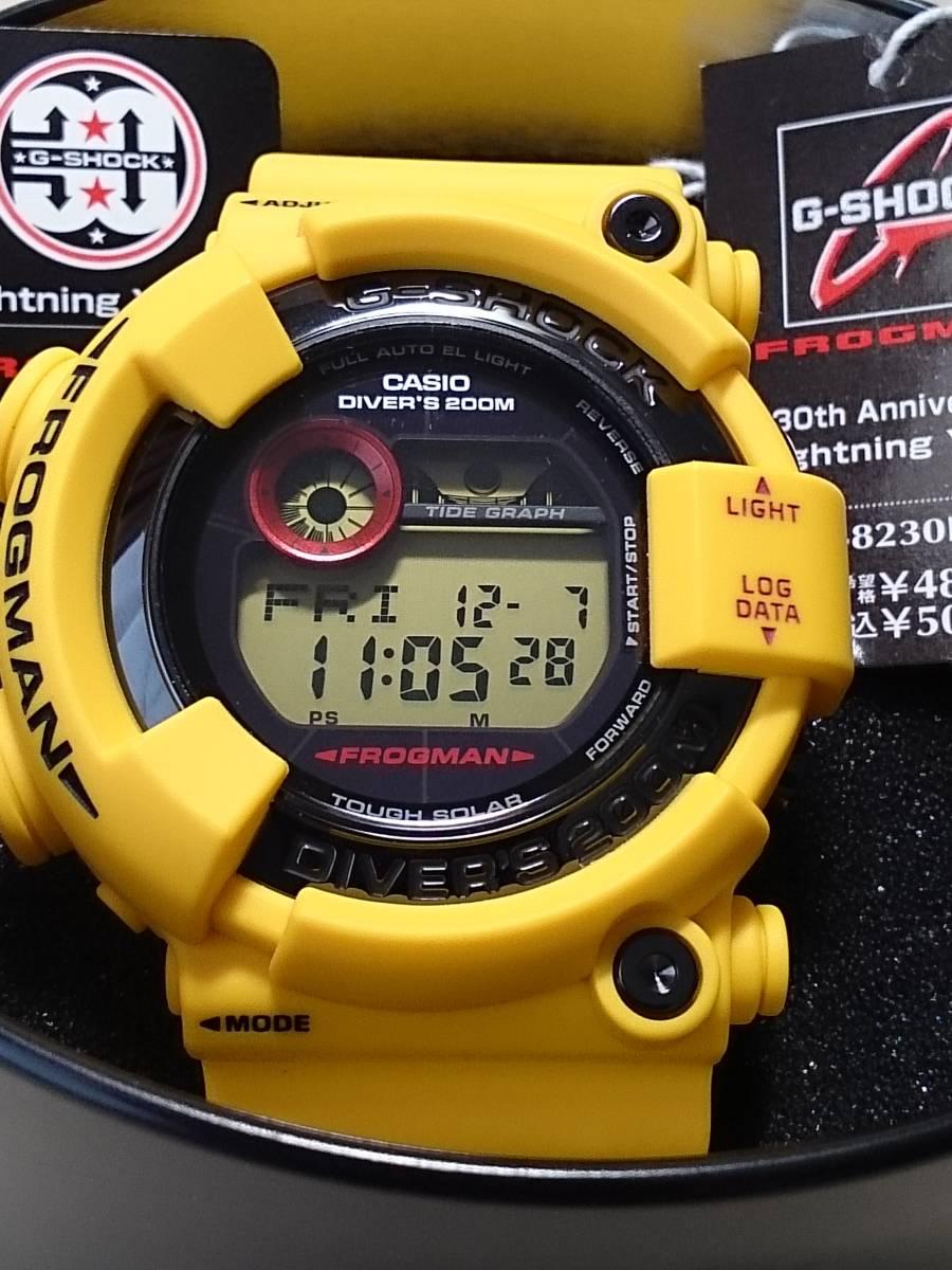 【新品・タグ付き】カシオ G-SHOCK 限定FROGMAN「ライトニング・イエロー」 GF-8230E-9JR