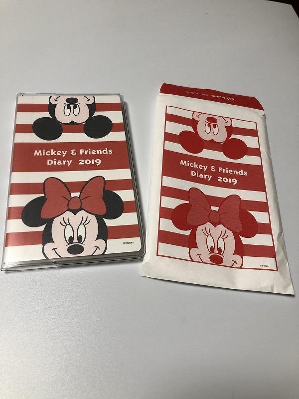 K)01 手帳 2019 三菱UFJ銀行ミッキー Disney  約8cm×14cm _画像1