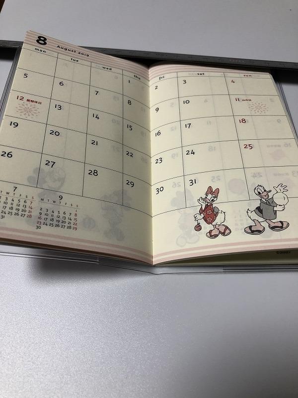 K)01 手帳 2019 三菱UFJ銀行ミッキー Disney  約8cm×14cm _画像3
