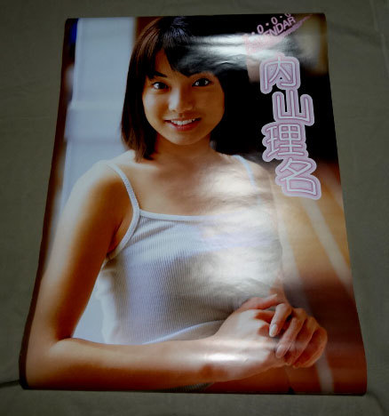♪即決♪送料無料♪内山理名 2000年のカレンダー B2サイズ 7枚綴り 未使用美品_画像1