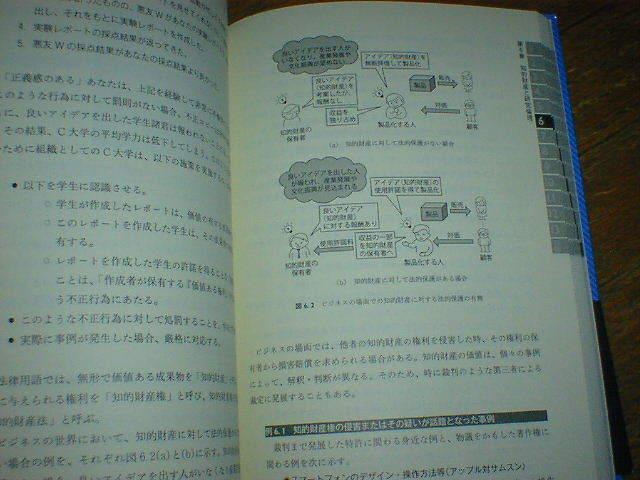 文書作成・プレゼンメソッド 切手可 _画像2