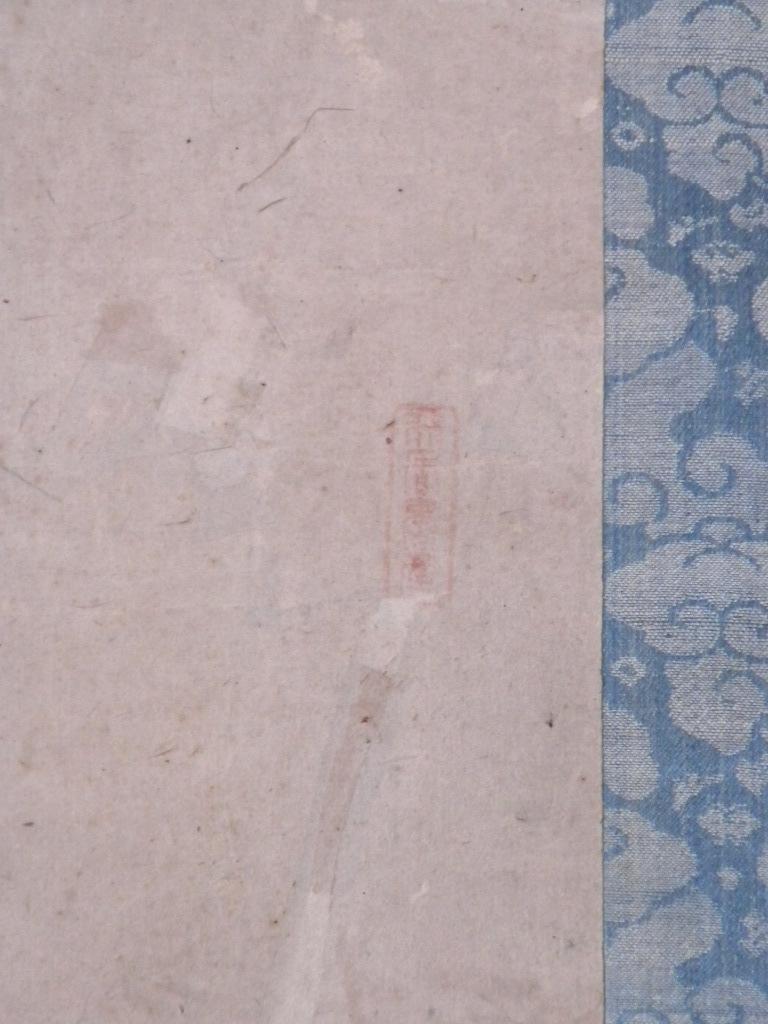 掛軸・伊藤長堅(号は蘭嵎)1694~1778年・紀伊和歌山藩儒者・江戸・真筆保証_画像9