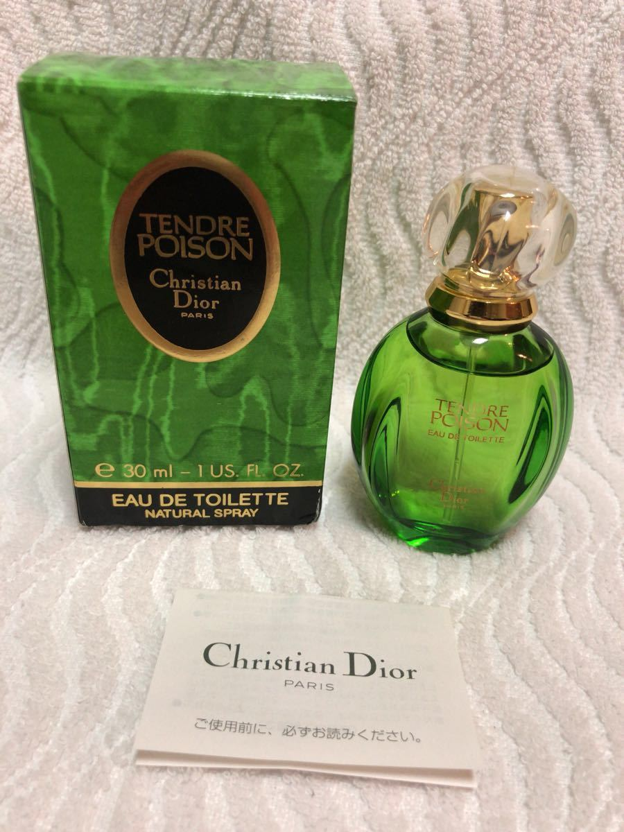 Dior ディオール タンドゥル タンドール プワゾン 30ml レア香水_画像1