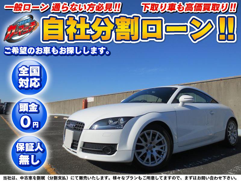 月々4万円~支払いプラン相談可能です。