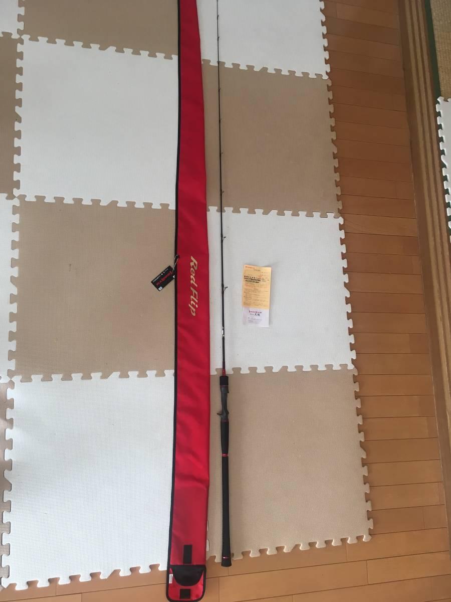 新品 TENRYU(テンリュウ)Red Flip(レッドフリップ) RF661B-L (TAI-RUBBER)  保証書・袋付 タイラバロッド-日本代购网图片1链接
