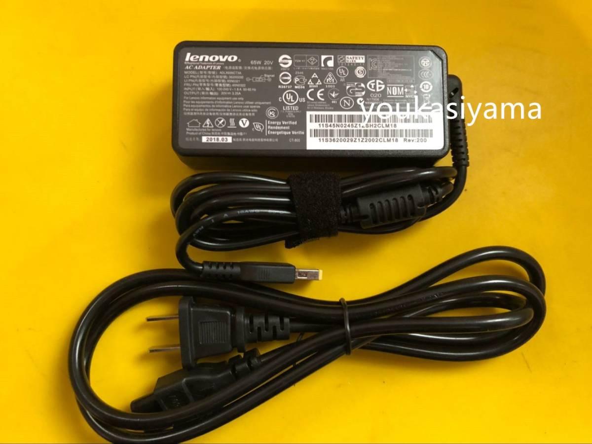 新品 国内発送 (Lenovo互換)NEC LaVie NS150/BAW-KS PC-NS150BAW-KS 用 ACアダプター 充電器   電源ケーブル付属