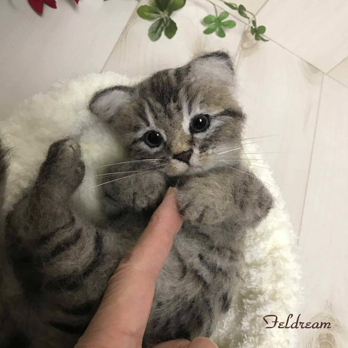 Feldream◆羊毛フェルト猫 ごろにゃん♪ キジトラ子猫 《実物大》 ハンドメイド_画像3