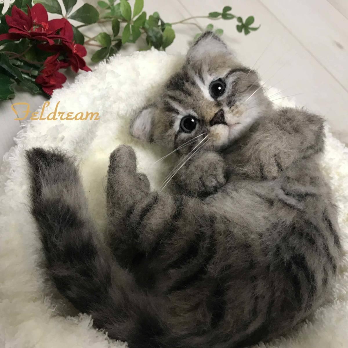 Feldream◆羊毛フェルト猫 ごろにゃん♪ キジトラ子猫 《実物大》 ハンドメイド_画像9