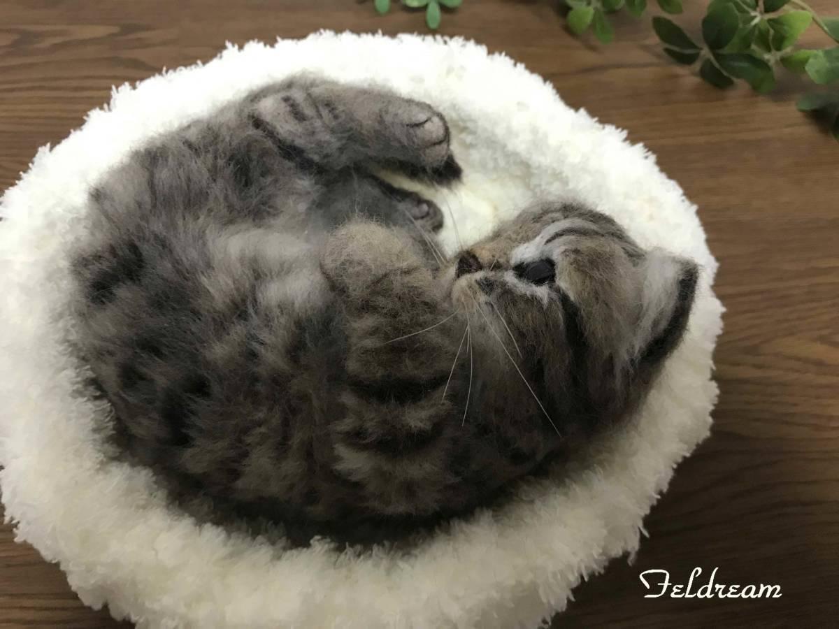 Feldream◆羊毛フェルト猫 ごろにゃん♪ キジトラ子猫 《実物大》 ハンドメイド_画像7