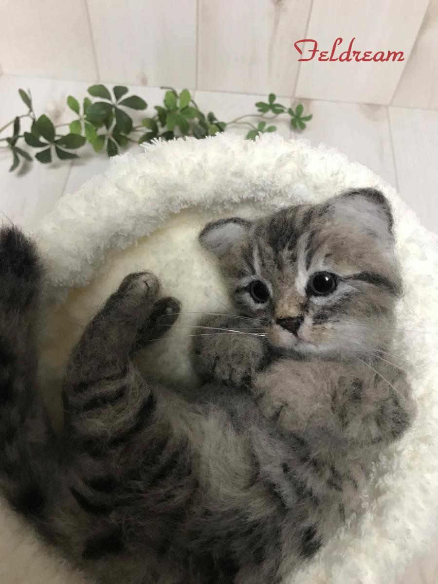 Feldream◆羊毛フェルト猫 ごろにゃん♪ キジトラ子猫 《実物大》 ハンドメイド_画像8
